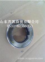TZ56077000229重汽豪威60矿螺环/TZ56077000229