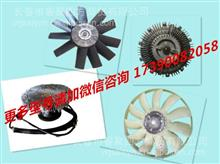 重汽系列 厂家直销硅油离合器重汽VG1246060030/厂家直销硅油离合器重汽VG1246060030