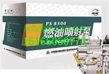 重汽杭发欧二喷油泵总成/VG1560080023