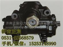 一汽解放J6方向机、转向器/3411010-A50A
