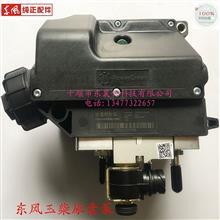 广西玉柴国四后处理系统尿素泵J0500-1205340C-A83/J0500-1205340C-A83