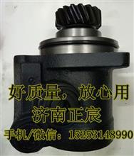 斯太尔、陕汽、助力泵、转向泵/612600130168