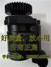 一汽解放助力泵、转向泵/3407010-D533