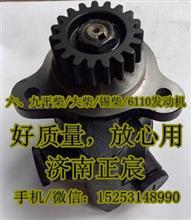 一汽解放青岛转向助力泵/3407020-X141
