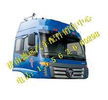 欧曼ETX高顶宽车驾驶室  欧曼ETX驾驶室事故车配件/欧曼ETX高顶宽车驾驶室  欧曼ETX驾驶室事故车配件