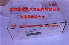 12JS160T-1707140法士特12档变速箱副箱同步器/12JS160T-1707140