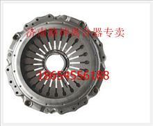 解放奥龙天王430拉式离合器压盘总成/430CG01