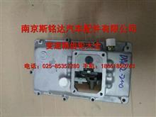 东风变速箱大盖上盖配客车DAC2-210 QN1BSS-210/1700JKS-210