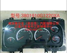 G1220XA组合仪表 仪表盘总成 3801910G1220XA/3801910G1220XA