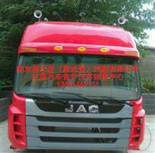 江淮重卡配件 新款格尔发驾驶室 驾驶楼 N944/N944