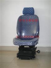 金口牌解放奥威驾驶员座椅/6800010-Q90H