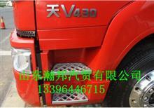 青岛解放天V驾驶室,天V驾驶室总成,天v430驾驶室壳子生产厂家/13396446715