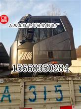 奉化解放J6驾驶室配件一汽解放J6驾驶楼总成价格 图片 厂家/解放J6空壳子壳体外壳