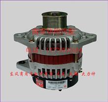 东风康明斯ISLE9.5发动机发电机总成C4946255/JF2718/C4946255