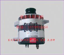 东风天龙雷诺发动机DCI11发电机总成D5010480575/D5010480575