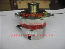 优势供应东风原装4H发电机3701010-KE300 JFZ2719/3701010-KE300