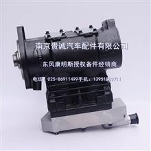 3509LE-010东风天龙电控空压机总成/3509LE-010