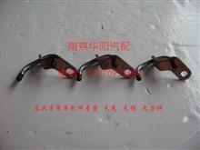 东风雷诺活塞冷却喷咀总成 活塞冷却喷嘴总成562/D5010359124