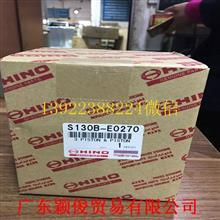 P11C进口活塞组件/S130B-E0270
