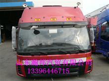 河北欧曼GTX驾驶室总成,欧曼GTX驾驶室价格,欧曼驾驶室厂家批发/13396446715