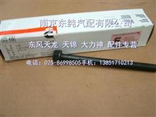 4940194福田康明斯ISF3.8江淮帅铃六角头螺栓/4940194