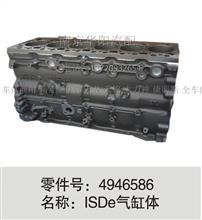 东风商用车缸体 康明斯ISDE发动机 适用4946586/4946586-ISDE