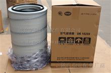 浙江环球配金龙大巴、东风乘龙王、柳特YC6112 空气滤清器/UK-16250 K3250