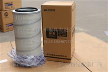 浙江环球配斯太尔、解放、金龙客车空气滤清器 UK-12240/K2448 DZ9112190095