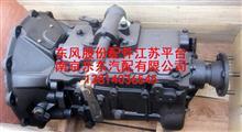 东风多利卡变速箱总成1700010-C93617/1700010-C93617