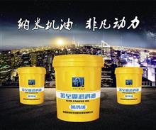 美国康明斯发动机润滑油    CNG天然气机油/15W-40       18L