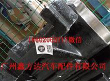 青岛解放新大威单卡板簧座/34ADP5-01380