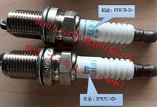 博世铱金T10,T12天然气发动机火花塞/T10,T12天然气