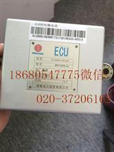 612600190606潍柴ECU/612600190606
