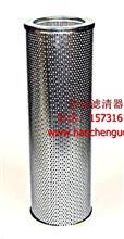 弗列加液压滤芯HF28805/弗列加液压滤芯HF28805