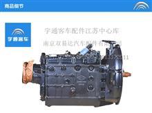 宇通客车配件 大齿DC6J85TK变速箱总成/1701-03682