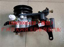 140F2B04F2江淮转向助力泵叶片泵/3407100FA
