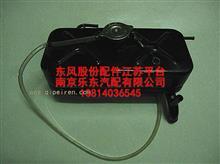 东风超龙客车膨胀水箱总成1311Q05-010/1311Q05-010