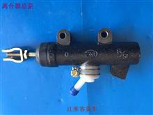 万安通用型离合器总泵/1605010C24QZGB(JL)BB 缸径23.8
