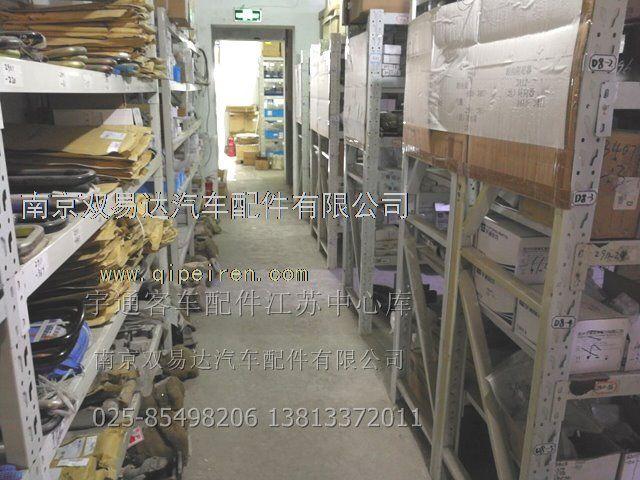 南京双易达汽车配件有限公司
