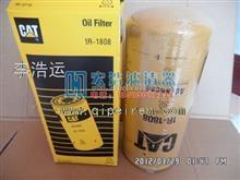 卡特滤芯1R1808卡特机油滤清器/卡特滤芯1R1808卡特机油滤清器