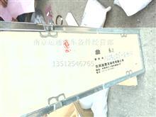 东风轻型发动机曲轴1005025-E4100/1005025-E4100