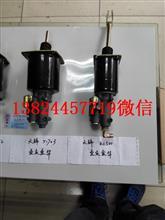 东风天锦离合器助力器/1608010-KC500