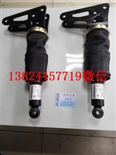 东风天龙气囊减震器及支架总成/5001175-C4320