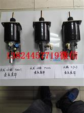 东风天龙离合器助力器/1608010-T4001