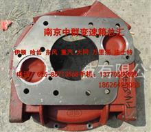 2601011-A1K 一汽解放变速箱离合器壳/2601011-A1K