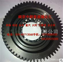 1701542-A0L一汽解放变速箱低档齿轮/1701542-A0L 一汽解放