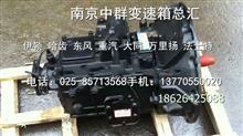 17NAA-00030金龙客车变速箱总成,/17NAA-00030
