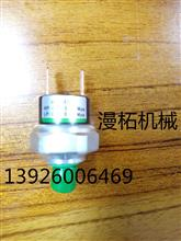 格尔发空调感应器/双插
