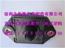 J5700-3823110玉柴天然气发动机大气环境传感器/J5700-3823110