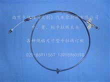 江淮JH1020 油门操纵拉索/1105050D2  总长:1810mm.JPG